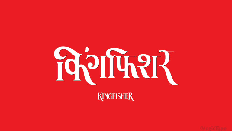 kingfisher devanagari